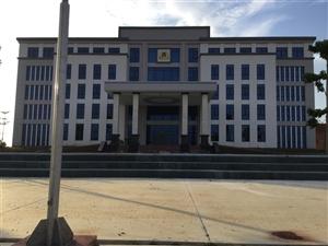 Dự án Trụ sở làm việc công An tỉnh Tuyên Quang