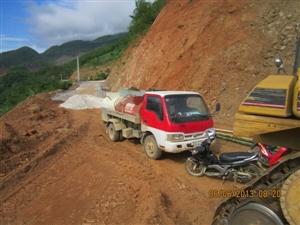 Dự án thủy điện Trung Sơn