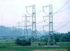 Xây dựng công trình điện